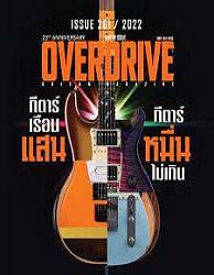 Overdrive guitar magazine : Vol.22 - Vol.23)